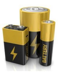 Батерии (20)