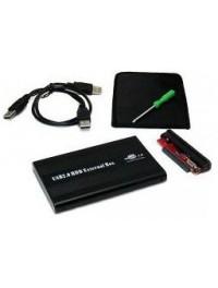 Кутии за HDD (46)