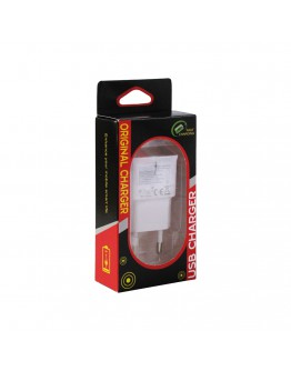 Мрежово зарядно устройство, No brand, 5V / 2A 220V, 1 x USB, Бял - 14858